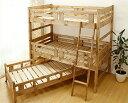 国産品で自然塗料!子供に優しい親子ベッド 二段ベッド 親子ベット 二段ベット 2段ベッド 2段ベット 寝具 おしゃれ シ…