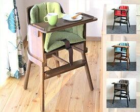 長く使える、一生モノの木製ベビーチェアKATOJI(カトージ)bomeチェア ベビーチェアー ベビー用品 赤ちゃん用品 イス 椅子 いす 出産祝い 誕生日 プレゼント おしゃれ シンプル モダン テーブル ベビーギフト ウッドチェアー