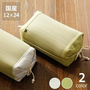 い草絞り枕「刺し子」(12×24cm)【和ジャパニーズ畳いぐさイ草まくらマクラクッション】