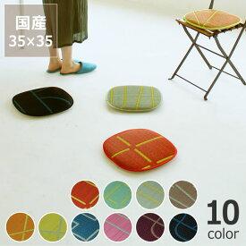 い草 い草シートクッション い草座布団「OtO」シートクッション S(35×35) い草座布団 円形