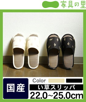 Not grass slippers [rabbit] (22 cm-25.0 cm) ladies visitor's stylish Asian summer slippers room shoes work toilet natural Sandals not Igusa grass rush fold tatami Japanese modern Japan-cool rush undressing Japanese pattern