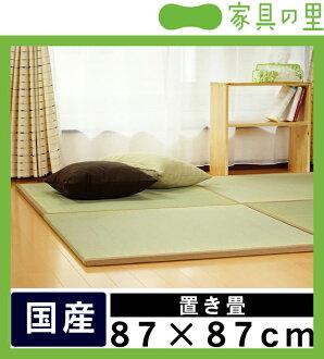 """Place mat """"kaichou' natural one"""