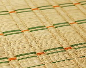 寝ござ・寝茣蓙「明石」(87×190cm)【和畳いぐさい草イ草ラグ花茣蓙花ゴザ畳マット】