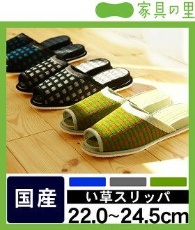 "No grass slippers ""lotta"" M (22.0-24.5 cm)"