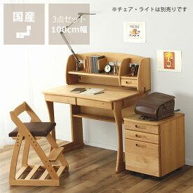 アルダー材のナチュラルな学習机3点セット(デスク+ロー棚+ワゴン)杉工場 プルッケNL(マウス)