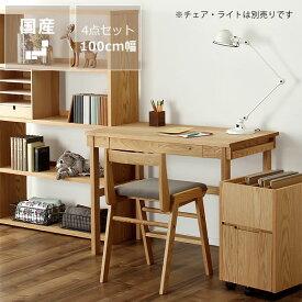 素材の良さを引き立たせるシンプルデザインの学習机4点セット(100cm幅デスク+シェルフ+ワゴン+小棚)杉工場 セノヴィ