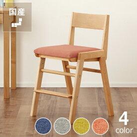 【杉工場】【スピカ】すっきりシンプルデザインの学習椅子・学習チェア(布座)ナチュラル(ビーチ) 木製 学習いす 学習イス おしゃれ 北欧 国産 デスクチェアー オシャレ お洒落 キッズチェア リビング学習 ダイニング学習