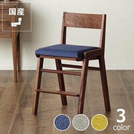 【杉工場】【スピカ】すっきりシンプルデザインの学習椅子・学習チェア(布座)ブラウン(ウォールナット)キッズチェア 学習いす デスクチェア リビング学習 ダイニング学習 おしゃれ おすすめ オンライン学習 自宅学習 姿勢