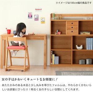 便利で嬉しいコンセント付きシンプルで自分流に使える学習机90cm幅