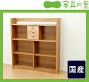 【杉工場】【レグシー】シンプルで自分流に使える棚・シェルフ110cm幅※キャンセル不可