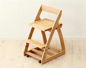 木製上下可動椅子(板座)学習椅子・学習チェア