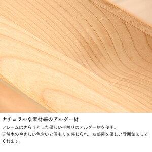 木製上下可動椅子(布座)学習チェア学習椅子学習イス【天然木キッズチェア木製学習チェアー木製チェアクッション学習いす勉強イスキッズデスクチェアオシャレ勉強机学習机子供こどもおしゃれシンプルおすすめ高さ調節国産日本製安全アルダー】