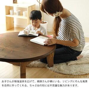 家族で囲めて木の暖かみある本格木製ちゃぶ台直径90cm丸簡単折りたたみ式※キャンセル不可代引不可