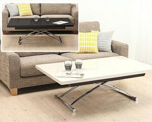 ツヤのある仕上がりで高級感のある昇降テーブル 幅130cmダイニング テーブル 北欧 高さ調整 作業台 食卓テーブル 食卓机 食卓デスク ローテーブル ソファーテーブル 食事 キッチン スタイ