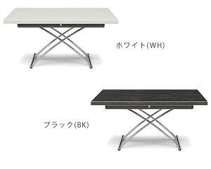 ツヤのある仕上がりで高級感のある昇降テーブル130cm