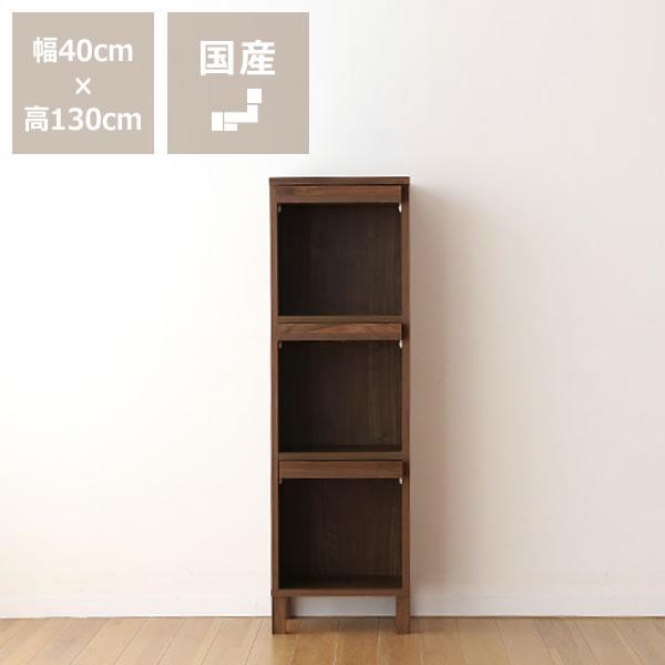 シンプルで上質な色合いの木製マガジンラック・本棚 40cm幅