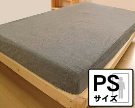 ジンバブエボックスシーツPSサイズ【マットレスカバー シーツ 布団カバー】 ドリームベッド dream bed