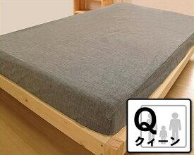 ジンバブエボックスシーツクイーン(Q2)サイズ【マットレスカバー シーツ 布団カバー】 ドリームベッド dream bed