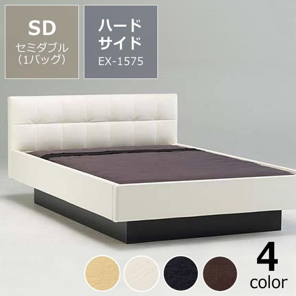 特価フレームウォーターベッドハードサイド SDセミダブル(1バッグ)BODYTONE-EX1575【ウォーターワールド/WATER WORLD】※代引き不可 ドリームベッド dream bed インテリア