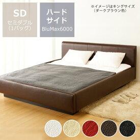 特価フレームウォーターベッドハードサイド SDサイズ(1バッグ)BluMax6000【ウォーターワールド/WATER WORLD】※代引き不可ドリームベッド dream bed ウォーターベット 寝具
