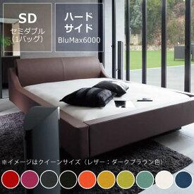 オーバーナイト11(スエード調)ハードサイド セミダブルサイズ(1バッグ)BluMax6000 ※代引き不可【ウォーターワールド/WATER WORLD】ドリームベッド dream bed ウォーターベッド ウォーターベット 寝具