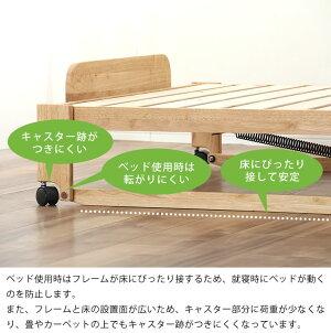 出し入れ簡単!折り畳みが驚くほど軽くてスムーズな木製折りたたみベッドシングルロータイプシングルベットナチュラル日本製国産スノコベッドスノコベット無垢材シンプル天然木ベッドフレーム