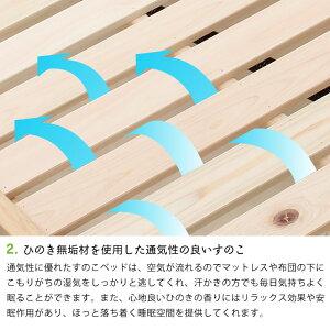 すのこベッド組立簡単木製折りたたみベッドすのこベッドシングルベッドすのこベット【シングルシングルベットナチュラル日本製国産スノコベッドスノコベット無垢材シンプルスノコベッド天然木フレームのみベッドフレーム折りたたみひのきヒノキ】