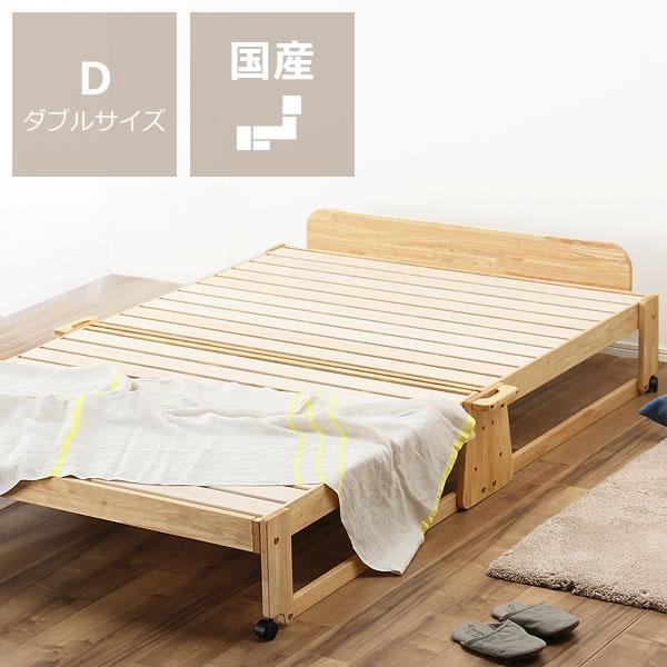 すのこにひのきを使った木製折りたたみダブルベッド ミドルタイプ すのこベッド すのこベット 寝具 結婚祝い 引越し祝い おしゃれ 家具 折り畳み式 モダン ヒノキ 桧 檜 スノコベッド