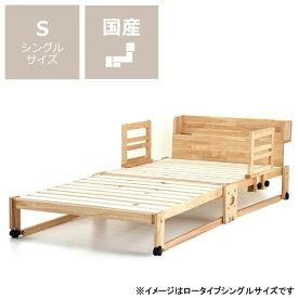 出し入れ簡単!折り畳みが驚くほど軽くてスムーズな木製折りたたみベッドシングル ハイタイプ+専用棚・手すり2枚セット