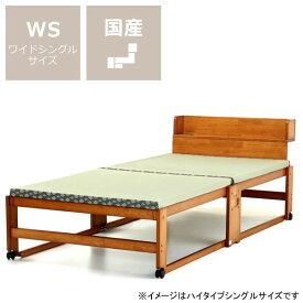 出し入れ簡単!折り畳みが驚くほど軽くてスムーズな木製折りたたみベッド畳ベッド ワイドシングル ハイタイプ+専用棚セット
