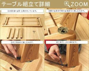 木製ダイニングセット5点幅160cmテーブル+チェアー4脚