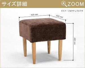 おうちでカフェ気分を楽しめる木製ダイニングスツール(ナチュラル)※代引き不可