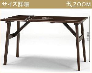 ポップな可愛さに会話もはずむ木製ダイニングセット4点(ブラウン)幅120cmテーブル+チェアー2脚+ベンチ※代引き不可