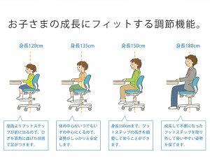 オカムラテクノキッズチェアステラソフトレザータイプ学習椅子・学習チェア※代引き不可