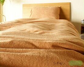 シビラ【sybilla】パイルプレーンタオルのように肌ざわり抜群の掛け布団カバー ダブルサイズ※代引き不可