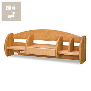木のぬくもりがあり使いやすいロー上棚