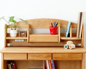 木のぬくもりがあり使いやすいロー上棚【机上ラック机上棚本棚学習机収納シンプルおしゃれシンプルナチュラル天然木木製インテリア子供部屋こども子ども新築祝い引越し祝い】