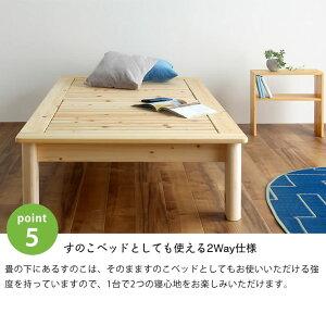 木製畳ベッドシングルベッドひのきい草無垢材スノコベッド日本製すのこベット和モダンおしゃれたたみベッドヒノキ和風すのこベッド檜タタミシングルベット国産木製畳シングルベッド北欧頑丈