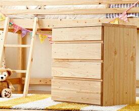 子供部屋にぴったり!ひのきのチェスト(4段) 収納棚 子供部屋 箪笥 たんす こども タンス 子ども キッズ 収納家具 おしゃれ モダン ヒノキ 桧 檜 入学準備 木製 収納ケース 子供服 子供用