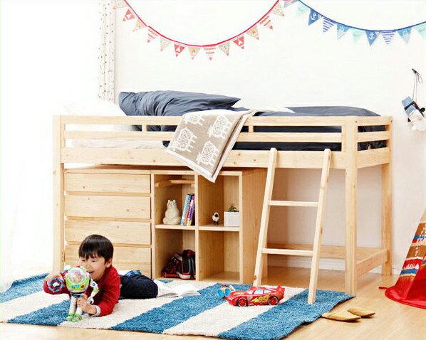 子供部屋にぴったり!お部屋を有効活用出来る万能システム・ロフトベッド4点セット シングルベッド 木製 すのこベッド すのこベット 階段 女の子 ロータイプ ミドルベッド 子供用ベッド 日本製 入学準備 入学祝い