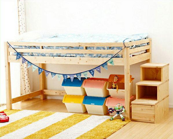 子供部屋にぴったり!お部屋を有効活用出来る万能システム・ロフトベッド(階段タイプ) シングルベッド 木製 すのこベッド すのこベット 階段 女の子 ロータイプ ミドルベッド 子供用ベッド 日本製 入学準備 入学祝い すのこ シングル システム