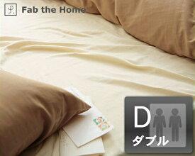 ダブルガーゼでしあわせな寝心地のカバーリング4点セット(掛け布団カバー+ボックスシーツ+枕カバー×2)ダブルサイズ【布団カバーセット】