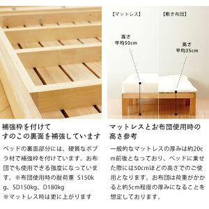 あ!かる〜い!高級桐材使用、組み立て簡単シンプルなすのこベッドシングルベッドフレームのみホームカミングHomecomingNB01国産シンプルシングルすのこシングルベット日本製ベッドフレーム高さ調節頑丈
