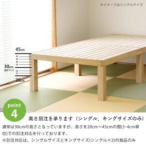 あ!かる〜い!高級桐材使用、組み立て簡単シンプルなすのこベッドセミダブルサイズフレームのみホームカミングHomecomingNB01国産シンプルすのこセミダブルベット日本製ベッドフレーム高さ調節頑丈すの