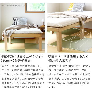 あ!かる〜い!高級桐材使用、組み立て簡単シンプルなすのこベッドダブルサイズフレームのみホームカミングHomecomingNB01国産シンプルすのこダブルベット日本製ベッドフレーム高さ調節頑丈すのこベット
