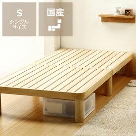 広島の家具職人が手づくり角丸 すのこベッド(桐材)シングルサイズ(ヘッドレス)フレームのみ ホームカミング Homecoming NB02 すのこベット 寝具 おしゃれ シンプル ナチュラル 国産 日本製 北欧 モダン スノコベッド