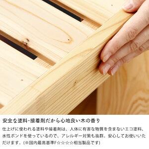 ま〜るくやわらかいフォルムの北欧テイストなすのこベッドシングルベッドフレームのみホームカミングHomecomingNB03シングルベットナチュラル日本製国産スノコベッドスノコベット無垢材シンプル天