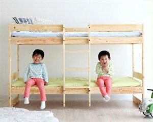 デザインを楽しむおしゃれな北欧テイストの国産ひのき二段ベッド/2段ベッド(ナチュラル)