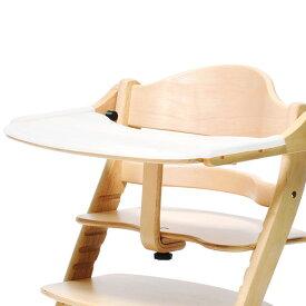 すくすく用テーブルマット(※商品番号:d0-0072 専用)yamatoya(大和屋)ベビーチェア 赤ちゃん用 子ども 乳幼児 イス いす 椅子 テーブルカバー テーブルシート ハイチェア 赤ちゃん いす テーブルチェア ベビー 離乳食