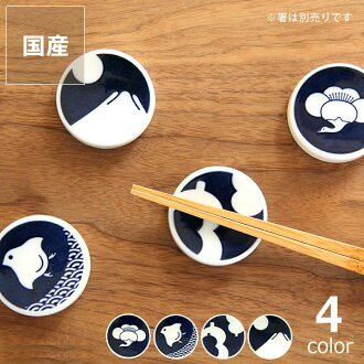 KIHARA (Kihara) KOMON chopstick rest